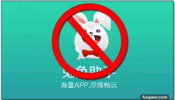 兔 兔 助手 pokemon go